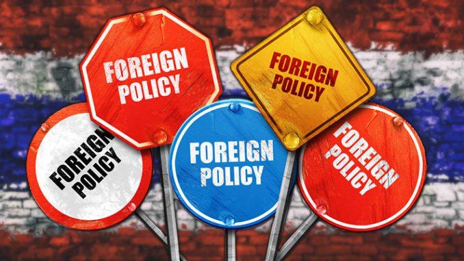 السيــــــاســـــــة الخـــــــــــارجيــــــــة Foreign policy