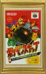 Pokémon Snap (jap)