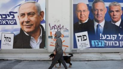 قراءة في الانتخابات الإسرائيلية وتداعياتها