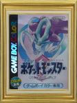 Pokémon version Cristal (jap)