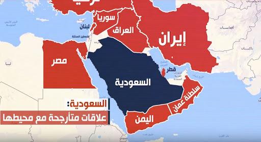 السعودية:جدل -ديالكتيك- المحلي والإقليمي والدولي