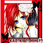 Kaizoku to Ningyo
