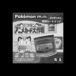Pokémon Zany Cards (jap)