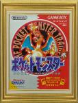 Pokémon version rouge (jap)