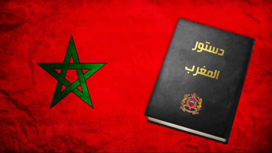 النظام السياسي في المملكة المغربية (قراءة في طبيعة عمل المؤسسات السياسية والدستورية )