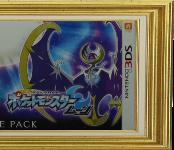 Pokémon Lune Double Pack (jap)
