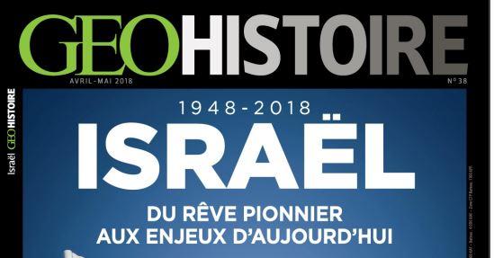 مجلة تاريخ  – جغرافيا الفرنسية – عدد 2018