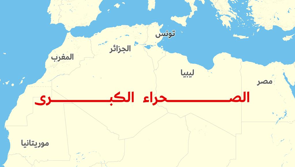 البعد الأمني الجزائري في منطقة الساحل والصحراء الافريقية