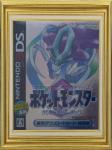 Pokémon version Cristal (console virtuelle 3DS jap)