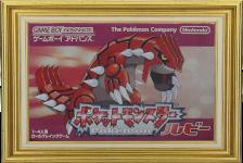 Pokémon version Rubis (jap)