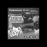 Pokémon Togepi Great Adventure (jap)
