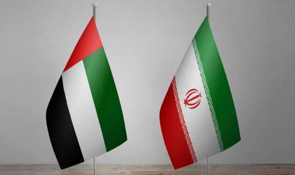 دراسة في العلاقات الإماراتية – الإيرانية 1971-2000