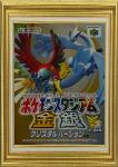 Pokémon Stadium Or Argent (jap)