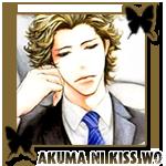 Akuma ni Kiss wo
