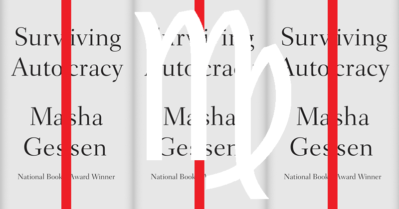 كتاب النجاة من الاستبداد – ماشا جيسن