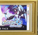 Pokémon Ultra-Lune (jap)