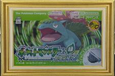 Pokémon version Vert Feuille (jap)