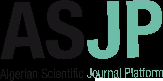 قائمة النشر في المجلات العلمية على البوابة الجزائرية للمجلات العلمية asjp
