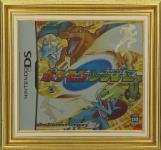 Pokémon Ranger (jap)