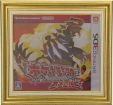 Pokémon Rubis Oméga (jap)