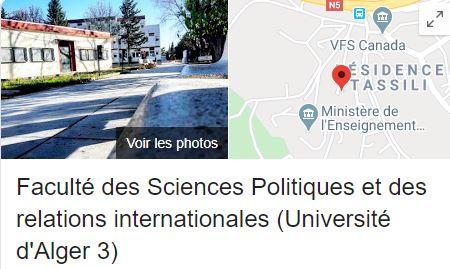 أرضية الدروس لكلية العلوم السياسية و العلاقات الدولية: ليسانس وماستر