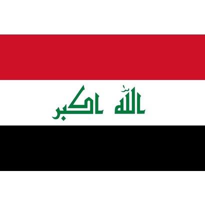 مرسوم دمج إلحاق قوات الحشد الشعبي بالقوات العراقية النظامية…تخفيف آلام المريض المقبل على الموت.