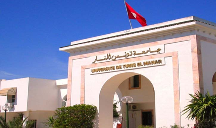ملف تسجيل الدكتوراه في تونس للطلبة الأجانب