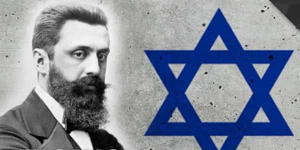 الأحزاب والحركات الدينية اليهودية