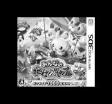 Pokémon Rumble World (jap)