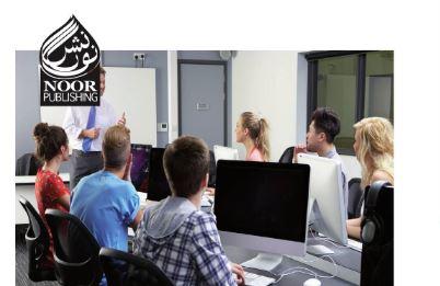 كتاب القاعات الإفتراضية و المواقع التعليمية: التعليم عن بعد