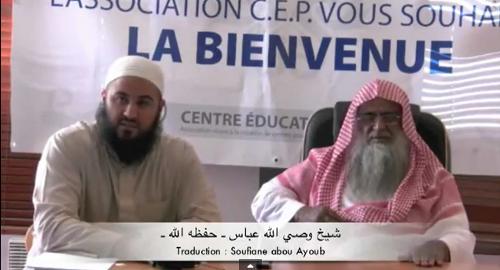 Ye5DE Abderhamane Al Barack dans religion