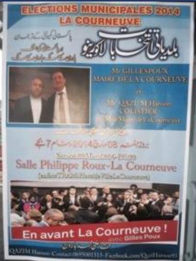 L'UOIF, principale association de diffusion de l'Islam radical des Frères Musulmans en France, aura bientôt sa Grande Mosquée à son siège de La Courneuve, avec l'appui du maire communiste Gilles Poux dans Politique Z78Rd