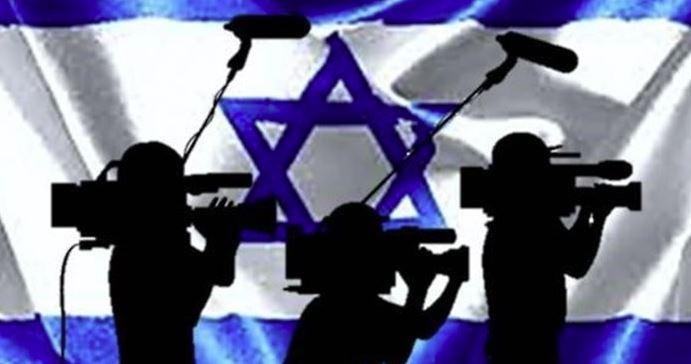 استراتيجيات الخداع الإعلامي الصّهيوني…