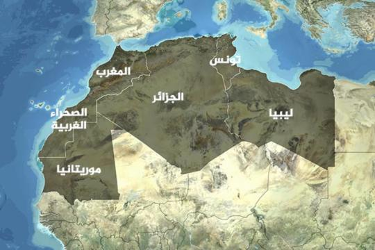 المغرب العربي: التحديات الداخلية والتحديات الخارجية