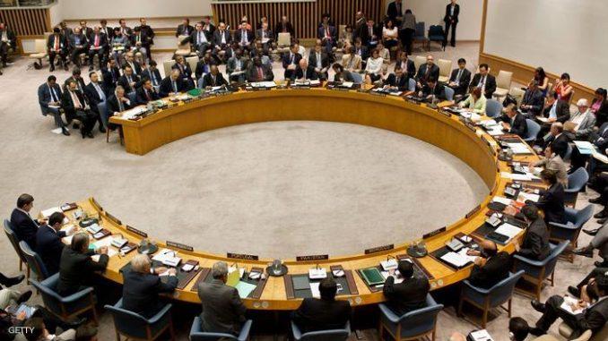 الأمن الجماعي، ودوره في تدعيم السلم والأمن الدوليين، وحقوق الإنسان: مواجهة الإرهاب أنموذجا
