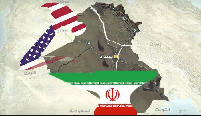 السياسة الخارجية الامريكية تجاه العراق في ظل ادارة اوباما 2008-2016