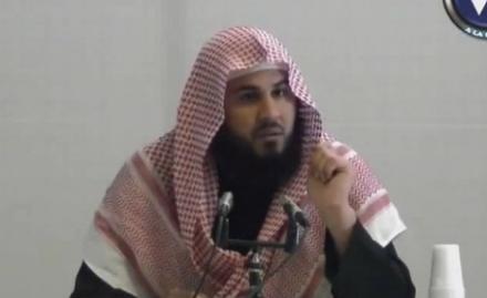 d0gKO arabie saoudite