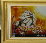 Pokémon Soleil Double Pack (jap)