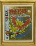 Pokémon version Or (console virtuelle 3DS jap)