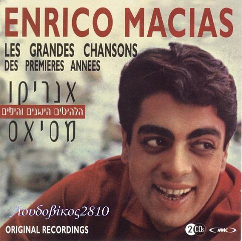 [Multi] Enrico Macias Les Grandes Chansons des premieres Annees (1992) [Mp3-320Kbps]