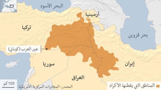 """الدولة الكردية.. الـ""""حلم"""" الذي تلاعبت به الدول الكبرى"""