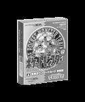 Pokémon version Verte (console virtuelle 3DS jap)