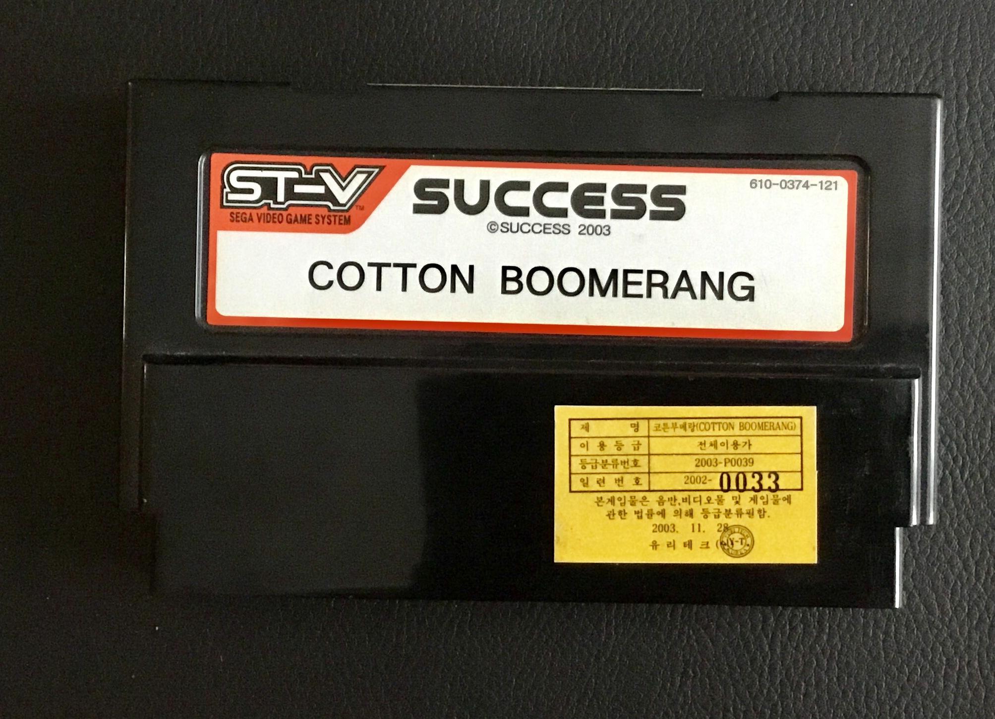 Cotton boomerang ( STV ) : bootleg ?  Ej8xD