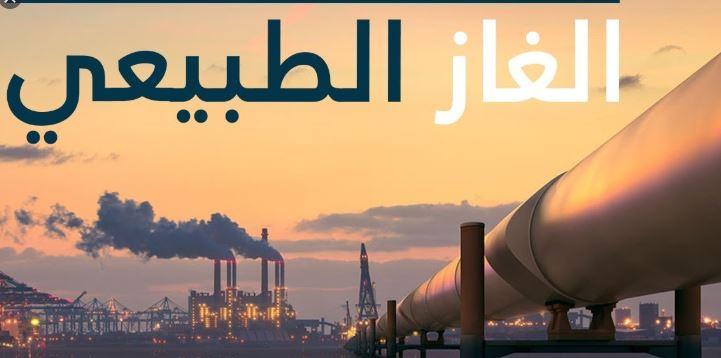 النفط بين النعمة والنقمة وتأثيره في اقتصاديات الدول – الجزء الثامن