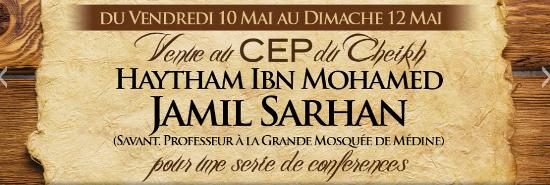 Vidéo-conférence du cheikh saoudien Abderrahmane Al Barak au Centre Éducatif du Palmier (CEP) de Saint-Denis :