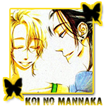 Koi no Mannaka