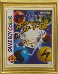 Pokémon Trading Card Game (jap)