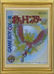 Pokémon version Or (jap)