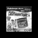 Pokémon Puzzle Collection Vol.2 (jap)