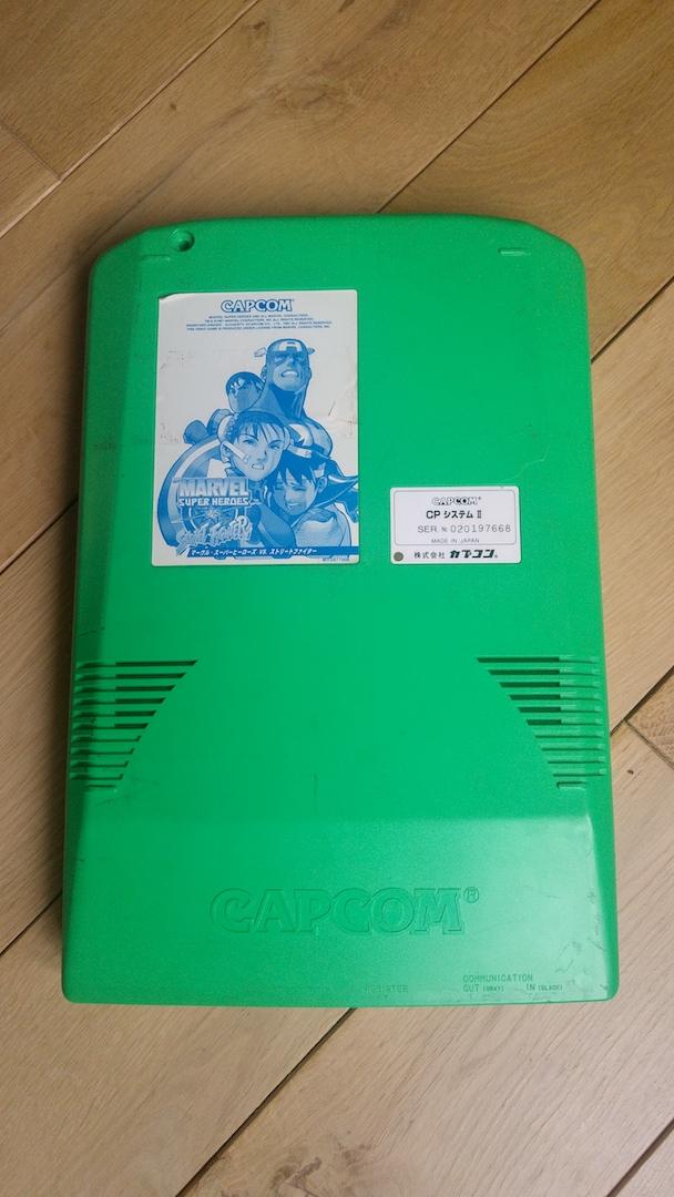 [A vendre] CPS2 Japan K2LvZ